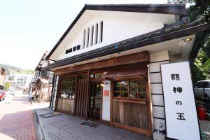 箱根・芦ノ湖 鳥居ヨコカフェ「箱根百薬」店舗外観
