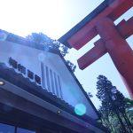 箱根・芦ノ湖 鳥居ヨコカフェ「箱根百薬」